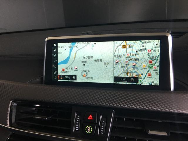 xDrive 20i MスポーツX・セレクトPKG・ACC(8枚目)
