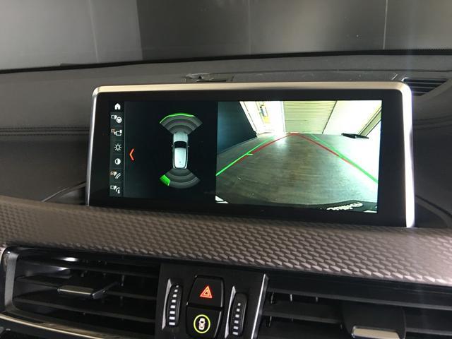 xDrive 20i MスポーツX・セレクトPKG・ACC(9枚目)