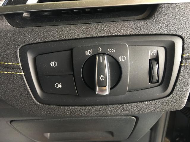 xDrive 20i MスポーツX・セレクトPKG・ACC(15枚目)
