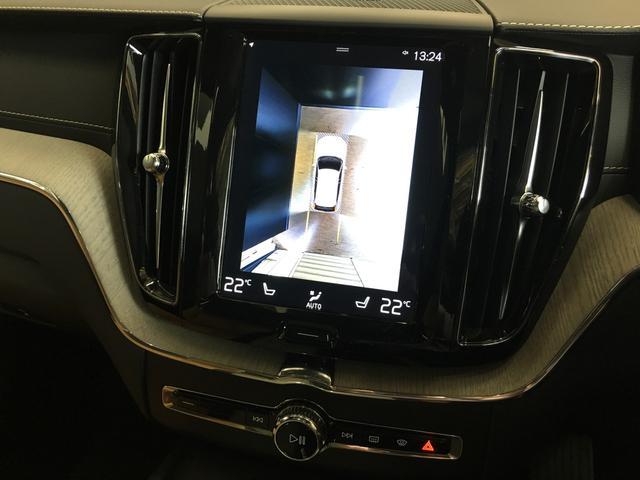 D4 AWD インスクリプション・パノラマR・衝突軽減B(9枚目)