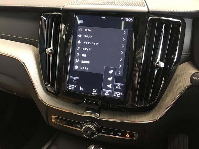 D4 AWD インスクリプション・パノラマR・衝突軽減B(10枚目)