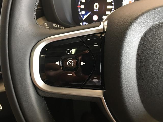 D4 AWD インスクリプション・パノラマR・衝突軽減B(15枚目)