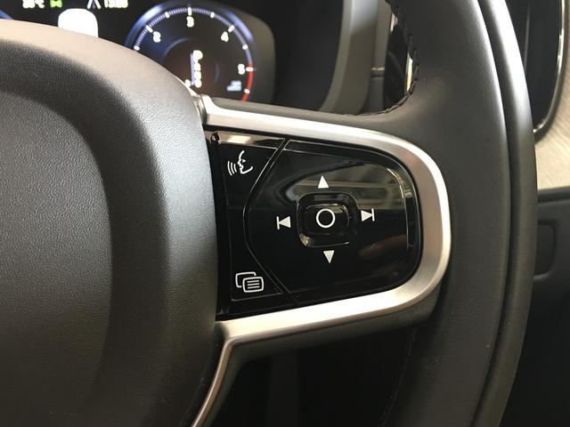 D4 AWD インスクリプション・パノラマR・衝突軽減B(16枚目)