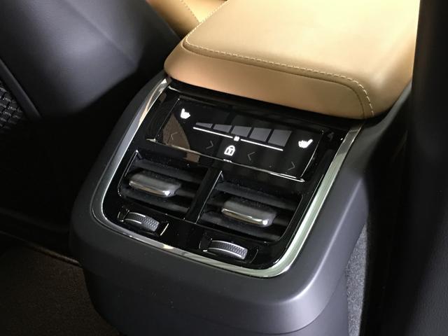 D4 AWD インスクリプション・パノラマR・衝突軽減B(20枚目)