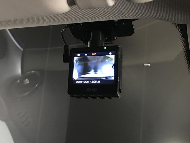 E220d アバンギャルド・レーダーセーフティPKG(7枚目)