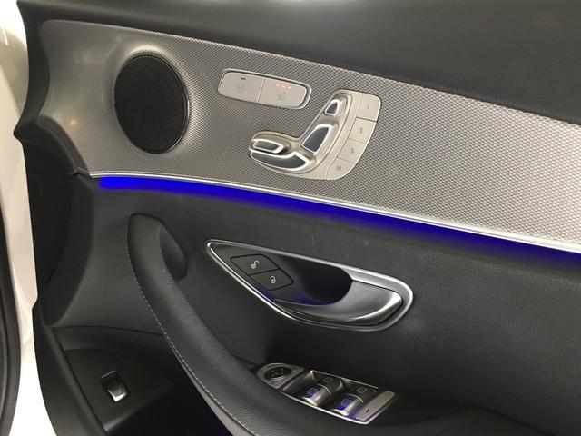 E220d アバンギャルド・レーダーセーフティPKG(17枚目)