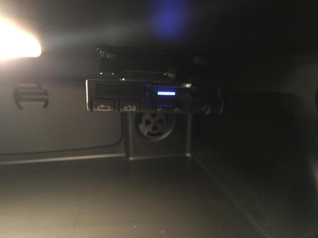 クーパーD ペッパーPKG LEDヘッドライト ETC(14枚目)