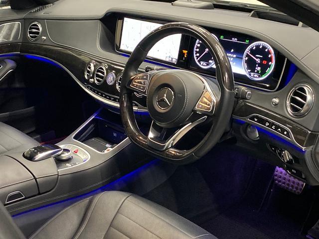 S300hエクスクルーシブ AMGスタイリングPKG(3枚目)