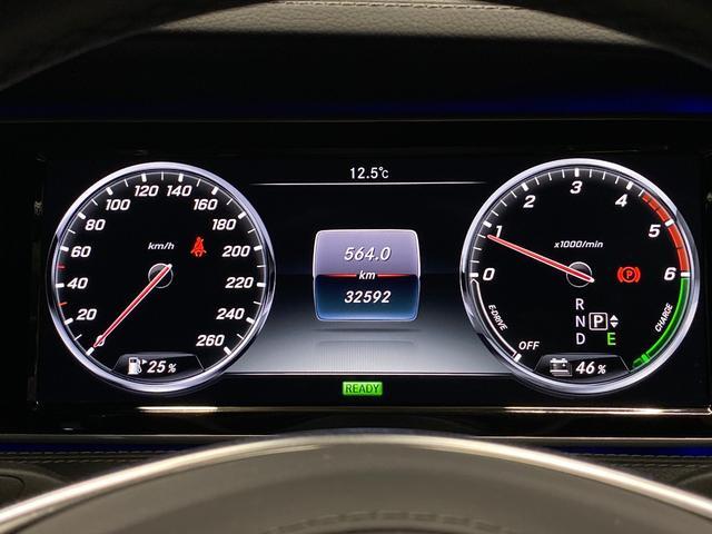 S300hエクスクルーシブ AMGスタイリングPKG(7枚目)
