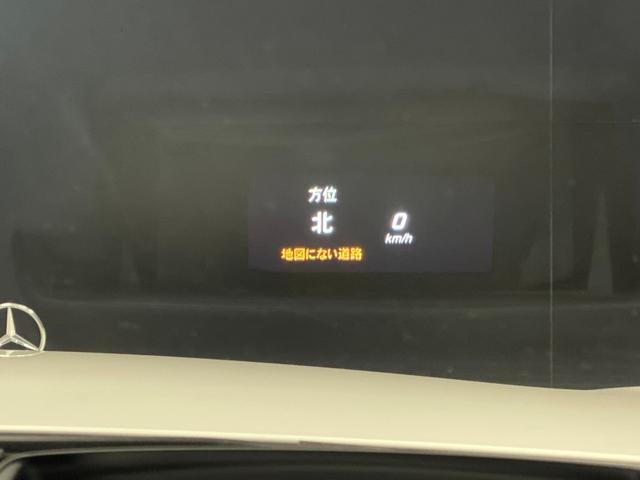 S300hエクスクルーシブ AMGスタイリングPKG(8枚目)