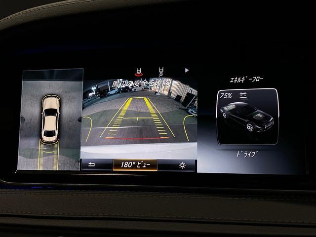 S300hエクスクルーシブ AMGスタイリングPKG(10枚目)
