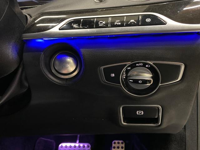 S300hエクスクルーシブ AMGスタイリングPKG(13枚目)