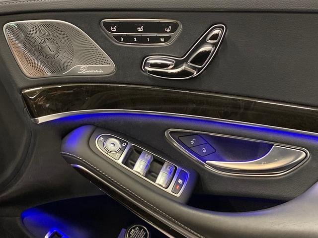 S300hエクスクルーシブ AMGスタイリングPKG(14枚目)