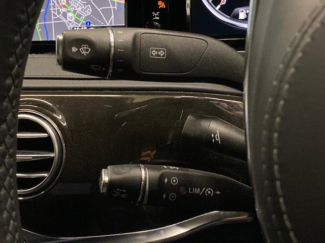 S300hエクスクルーシブ AMGスタイリングPKG(15枚目)