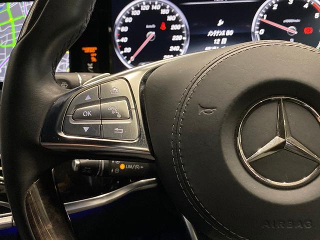 S300hエクスクルーシブ AMGスタイリングPKG(18枚目)