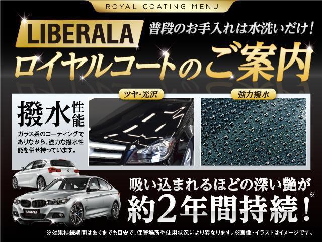 LIBERALAでは複数のメーカーのお車をワンストップで乗り比べしていただける輸入車ブランド店舗です。お気軽にお立ち寄りいただき心ゆくまでその性能をご堪能してください。