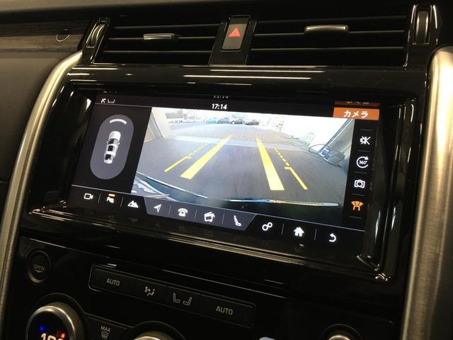 HSE 黒革シート 360°カメラ クルーズコントロール メモリナビ フルセグTV シートヒーター  パワーシート 前後ドラレコ スマートキー(16枚目)