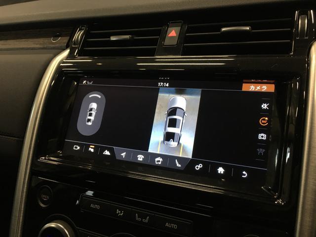 HSE 黒革シート 360°カメラ クルーズコントロール メモリナビ フルセグTV シートヒーター  パワーシート 前後ドラレコ スマートキー(17枚目)