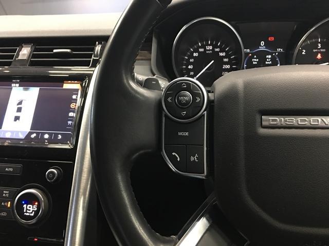 HSE 黒革シート 360°カメラ クルーズコントロール メモリナビ フルセグTV シートヒーター  パワーシート 前後ドラレコ スマートキー(20枚目)
