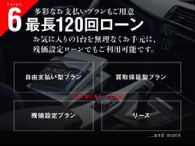 HSE 黒革シート 360°カメラ クルーズコントロール メモリナビ フルセグTV シートヒーター  パワーシート 前後ドラレコ スマートキー(44枚目)