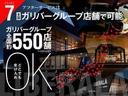 HSE 黒革シート 360°カメラ クルーズコントロール メモリナビ フルセグTV シートヒーター  パワーシート 前後ドラレコ スマートキー(45枚目)