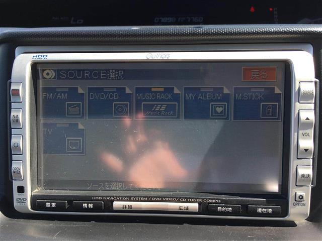 HDDナビ 両側電動 後席モニター フルセグ  ETC(18枚目)
