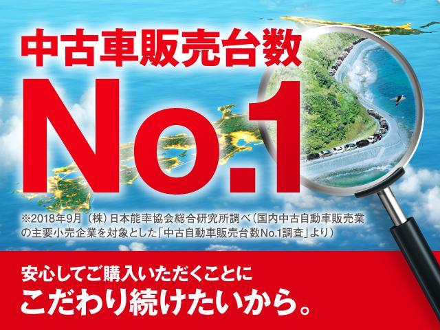 中古車販売台数日本1!! 選ばれるにはワケがある!
