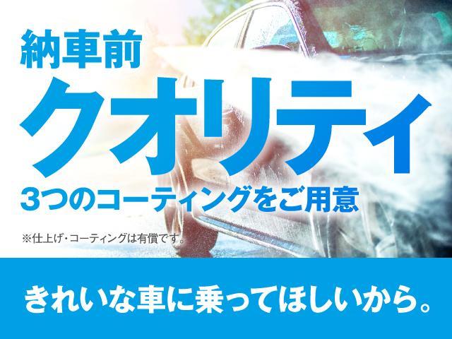 せっかくの新しいお車。いいモノをいいカタチでご提供させていただきます。