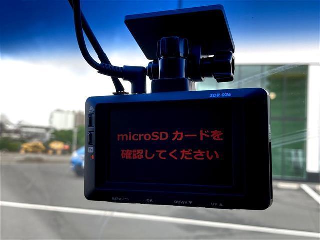 Mファインスピリット エアロパッケージ 全方位カメラ 純正HDDナビ 純正フルエアロ 前後ドラレコ ビルトインETC 純正アルミ 純正マット ドアバイザー HIDヘッドライト フォグランプ ステアリングスイッチ スペアキーあり(8枚目)