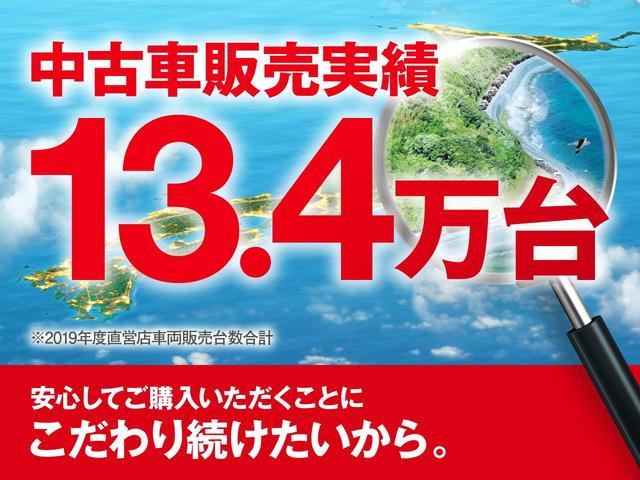 LC500h Lパッケージ 純正ナビ/純正アルミ/レーダークルーズ(35枚目)