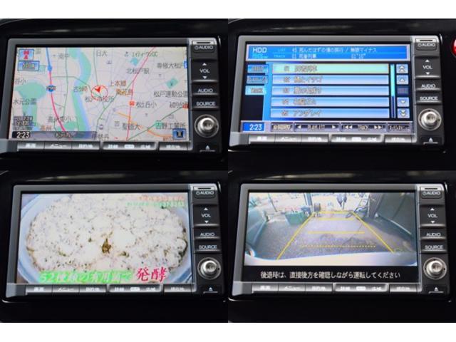 1.3G HDDナビ スペシャルエディション キセノン(2枚目)