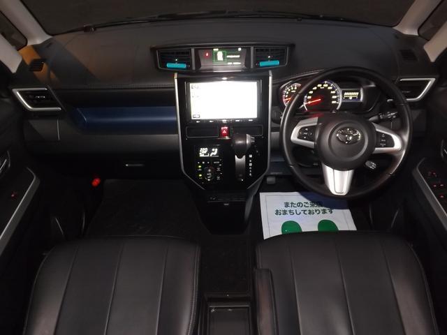 カスタムG S ユーザー買取車 スマートアシストII(10枚目)