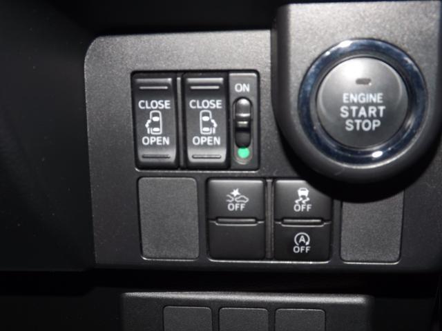 カスタムG S ユーザー買取車 スマートアシストII(15枚目)