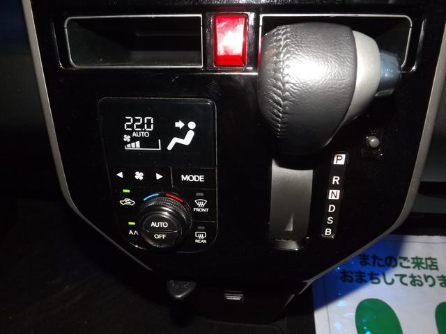 カスタムG S ユーザー買取車 スマートアシストII(16枚目)