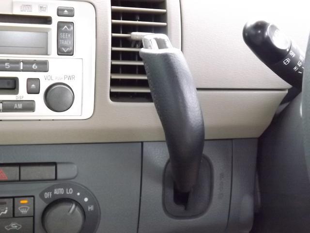「ダイハツ」「タント」「コンパクトカー」「神奈川県」の中古車15
