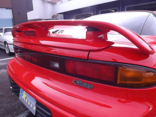 「三菱」「GTO」「クーペ」「神奈川県」の中古車17