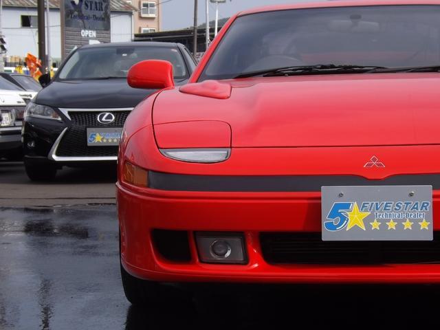 「三菱」「GTO」「クーペ」「神奈川県」の中古車21