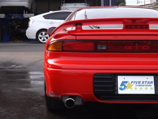 「三菱」「GTO」「クーペ」「神奈川県」の中古車34