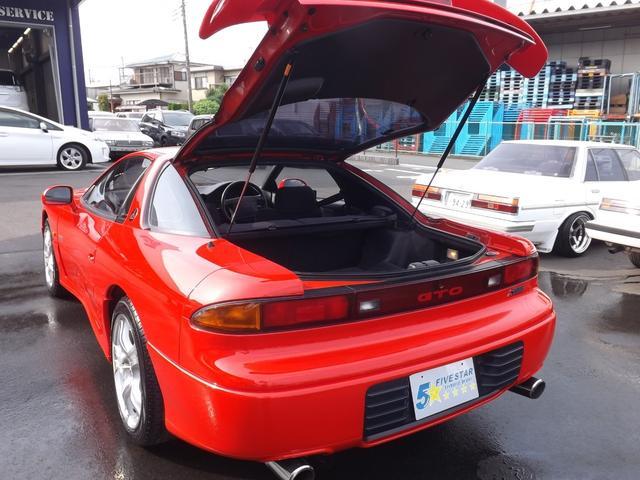 「三菱」「GTO」「クーペ」「神奈川県」の中古車45