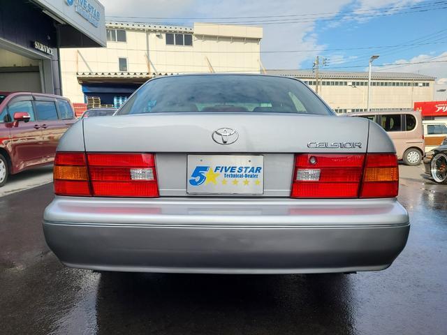 「トヨタ」「セルシオ」「セダン」「神奈川県」の中古車27