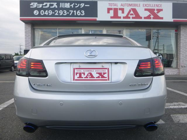 「レクサス」「GS」「セダン」「埼玉県」の中古車35