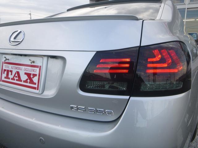 「レクサス」「GS」「セダン」「埼玉県」の中古車36