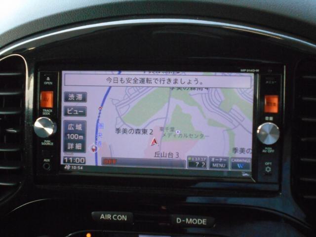 15RX パーソナライゼーション(12枚目)