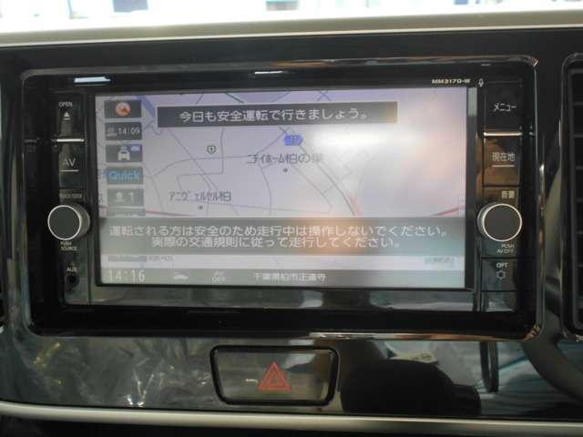 660 X アラウンドビューモニター・ワンオーナー(7枚目)