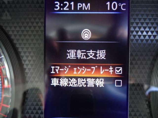660 ハイウェイスターX アラウンドビューモニター(11枚目)