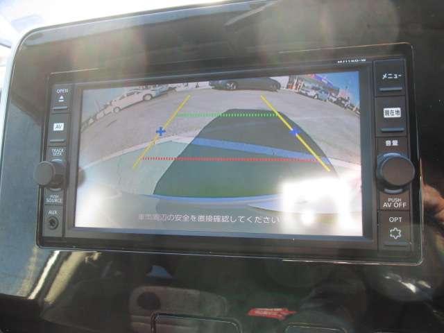 2.0 ハイウェイスター プロパイロット エディション 両側オートスライド(16枚目)