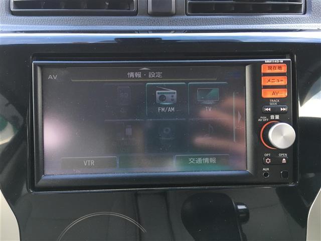 「日産」「デイズ」「コンパクトカー」「長野県」の中古車17