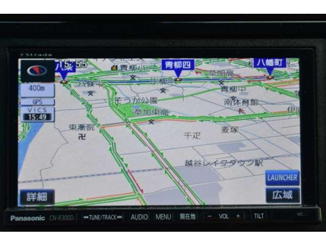 13G・Lパッケージ 社外Mナビ Bカメラ フルセグ あんしんP(3枚目)