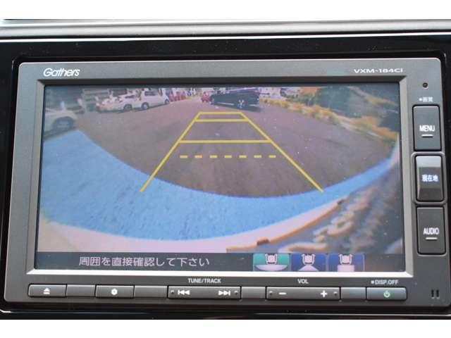 ハイブリッドX ホンダセンシング 純正Mナビ Bカメラ 360度ドラレコ ETC(8枚目)