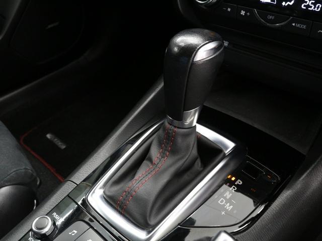 ご覧のお車が気になる方は、画面上の【お気に入り・検討中リスト】ボタンをクリックして保存しておいて下さい。あとで見返すのにとても便利です♪メッセージやさらに詳しい『お見積』もカンタンに依頼いただけます♪